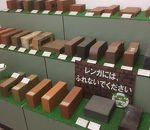 日本煉瓦製造株式会社 旧煉瓦製造施設