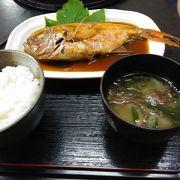 金目鯛が美味かった。