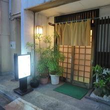和食の美味しい小料理屋