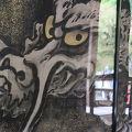 写真:天龍寺 方丈