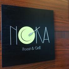 NOKA Roast & Grill