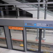 ターミナル1駅とターミナル2駅の二つ