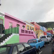 カラフルな家並みは自由の象徴