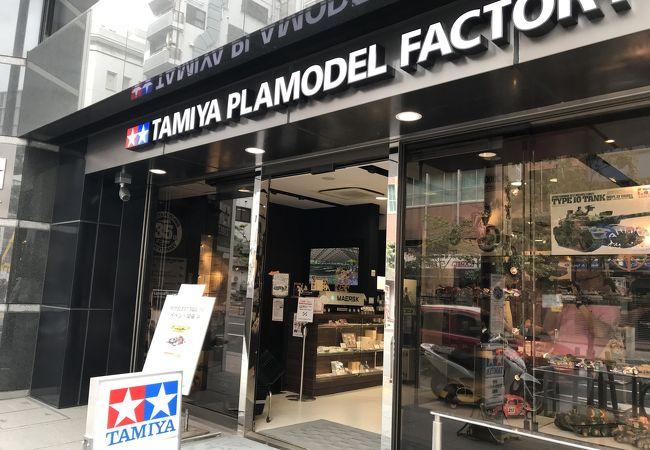 タミヤ プラモデルファクトリー 新橋店