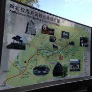 日本軍が開発した温泉地