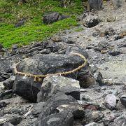 那須温泉にあるミステリースポット (殺生石)