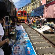 タイに来たなら行っておくべきマーケット