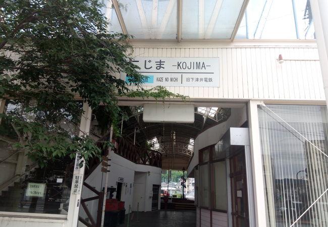 児島駅、下津井駅跡は哀愁が漂っていておすすめです