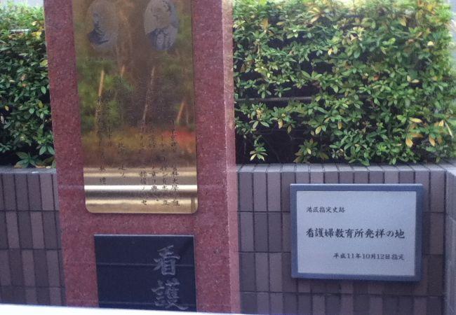 御成門駅の北側にある