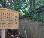 信長塀 (熱田神宮)