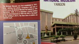 ヤンゴン自慢の(国立)博物館かな...でも、まあ、興味ない人には、ちょいと、見応えない...かなあ~(ヤンゴン/ミャンマー)