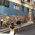 写真:嘉咸街