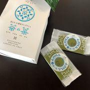 涼!夏の茶の菓