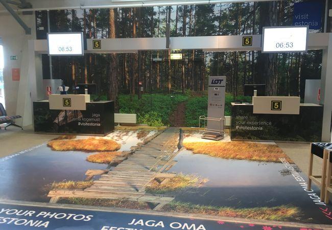 エストニアのセンスを感じる空港