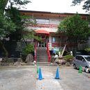 造船郷土資料博物館