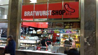 Bratwurst Shop & Co