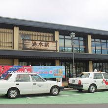 JR湯本駅