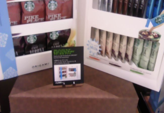 スターバックス・コーヒー イオンモール木曽川店