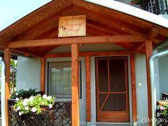Guest House Dunavski Raj 写真