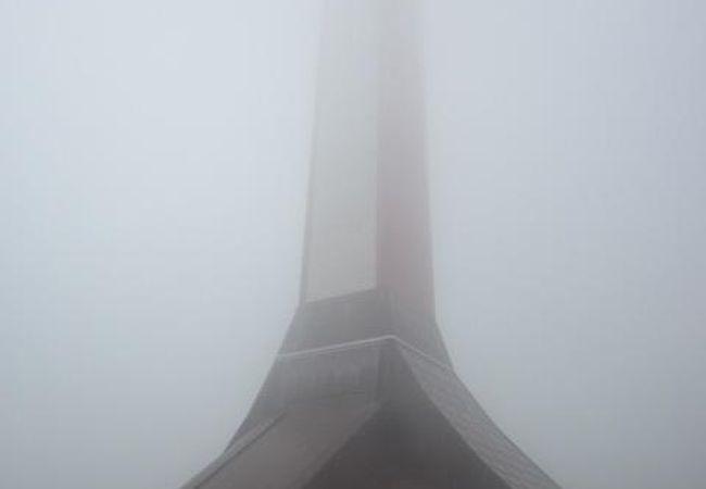 稚内市北方記念館・開基百年記念塔