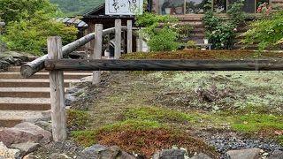 昔のままの温泉