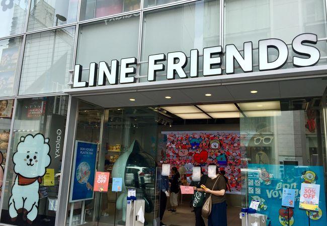 LINE FRIENDS STORE HARAJUKU (LINEフレンズストア原宿)