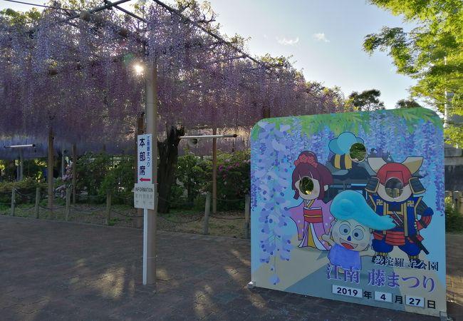 民間駐車場は500円