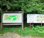 狭山市立智光山公園こども動物園