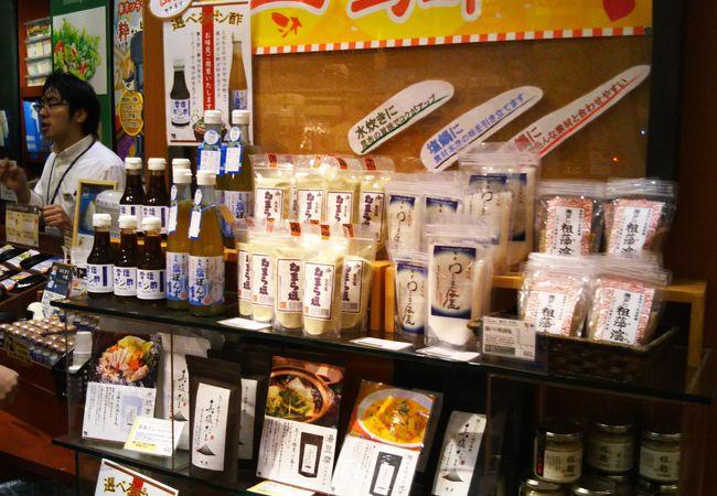 塩屋 (東京ソラマチ店)