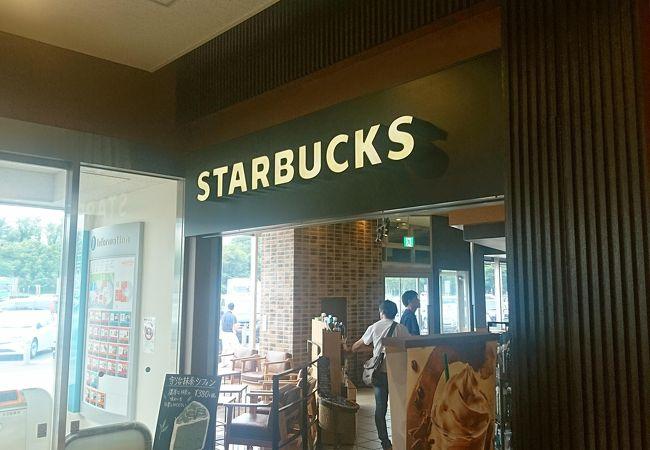 スターバックス・コーヒー EXPASA足柄サービスエリア(下り線)店