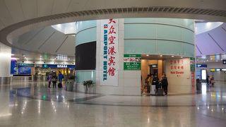 新滑走路建設中、まだまだ成長過程の「浦東国際空港」