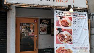 HONMACHI 豚テキ 本店