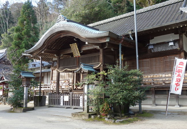 葛城一言主神社(一言さん)