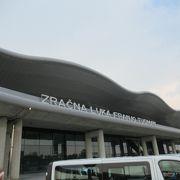 こじんまりとした空港