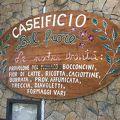 Caseificio Bel Fiore Cioffi
