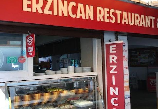 エルジンジャンレストラン