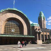 さすが中央駅