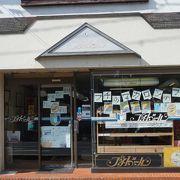 佐渡島では知る人ぞ知るの島チーズのお店