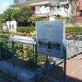 写真:ジェラールの瓦工場と水屋敷跡