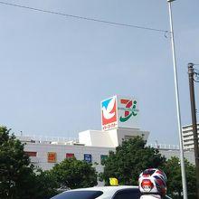 イトーヨーカドー (川崎港町店)