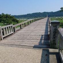 蓬莱橋 入口