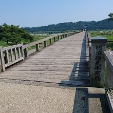 ギネス認定、世界一長い木橋