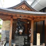 京店商店街にあります。