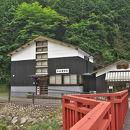 和紙博物館寿岳文庫