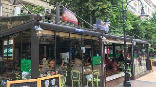 Vitosha Street Bar&Dinner