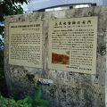 写真:上天妃宮跡の石門