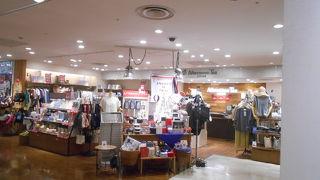 アフタヌーンティーリビング (アトレ大井町店)