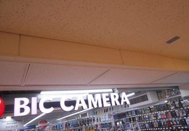 ビックカメラ (船橋駅店)