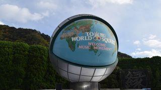 鬼怒川観光での定番スポット。東武ワールドスクウェア駅もできました。