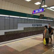 ソフィアの中心駅